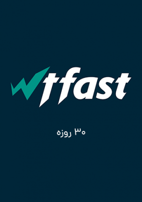 سرویس کاهش پینگ WTfast