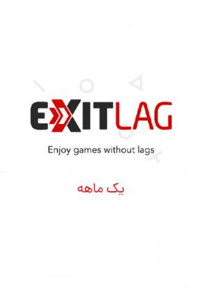 کاهش پینگ ExitLag