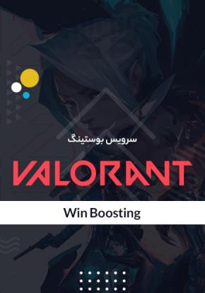 Valorant Win Boosting